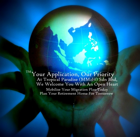 Your Application, Our Priority